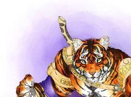 TigerGeek61