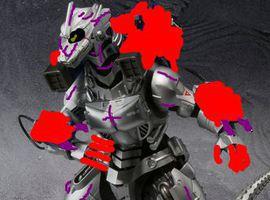 Godzillakairon