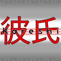 KeybladeYT