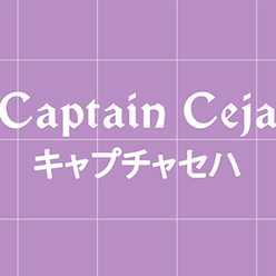 CaptainCeja